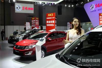 西安车展进入第五天 国产车备受欢迎