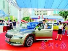 惠州报业国庆车展成赏车购车绝佳平台