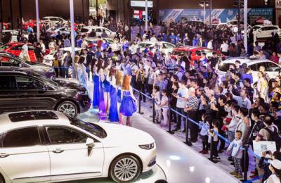 2016第十五届南京国际车展5日圆满落幕 成交额近14亿