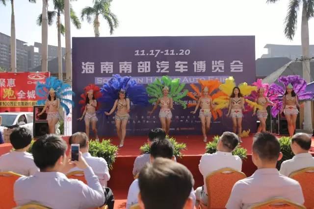 2016海南南部汽车博览会盛大开幕
