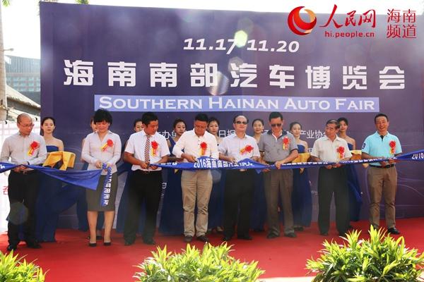 2016海南南部汽车博览会11月展圆满落幕