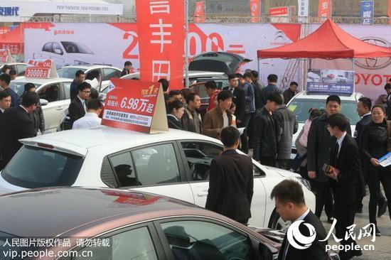 开封2016年春季汽车博览会开幕