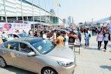 2016蚌埠中秋国际汽车展正式启动
