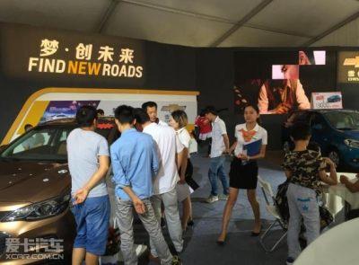 咸宁2016秋季大型车展圆满落幕
