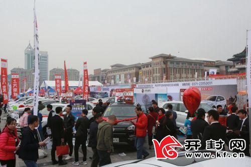 2017年开封第23 届春季汽车博览会成功闭幕