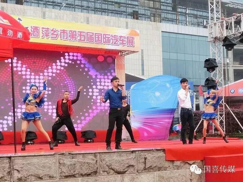 2016中國勁酒萍鄉第五屆國際汽車展盛大開幕