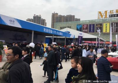 2017黄石春季汽车博览会完美落幕