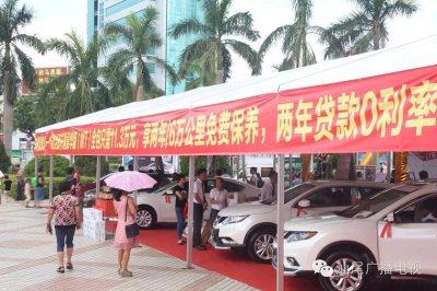 第四届粤东国际车展(汕尾)正式开幕了