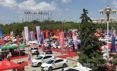 2016第二届陇东(庆阳)汽车博览会完美收官