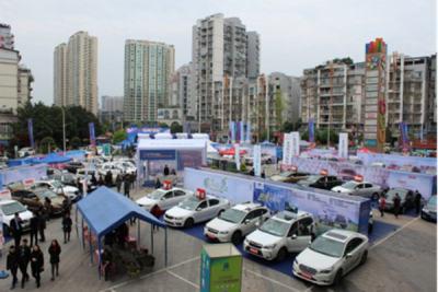 2017重庆国际车展上半年区县巡展收官