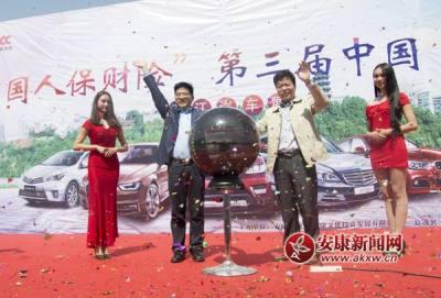 2017第三届安康汉江汽车展开幕
