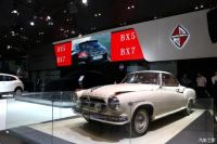 德国宝沃BX5风尚Plus亮相太原国际车展