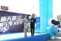 阳泉新天地汽车文化节开幕啦
