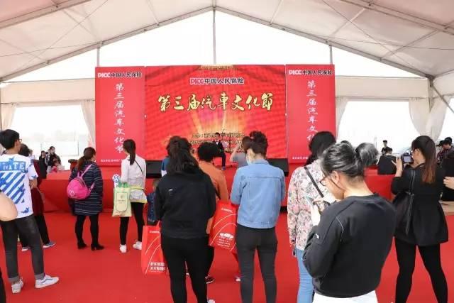 赤峰 汽车文化节