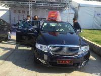 红旗H7亮相2017吉林市春季汽车文化博览会