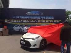 2017荆视夏季车展奥体中心开幕 400款车型任您选