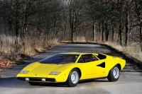 埃斯特庄园车展拍卖TOP10价值1.3亿