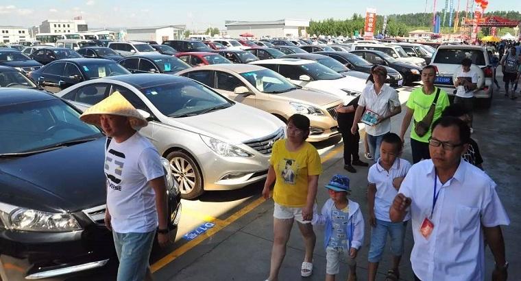 2017牡丹江第29届夏季汽车博览会开幕