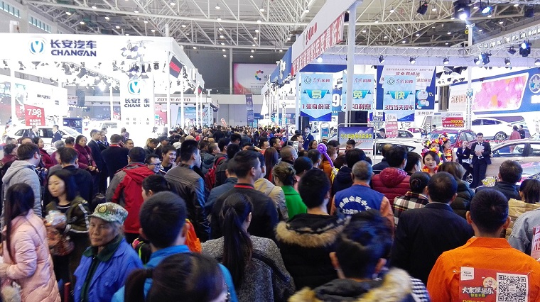 第七届绵阳国际汽车展暨2017绵阳车主节招商工作全面启动