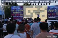 陆风X2信阳光山车展震撼首发上市