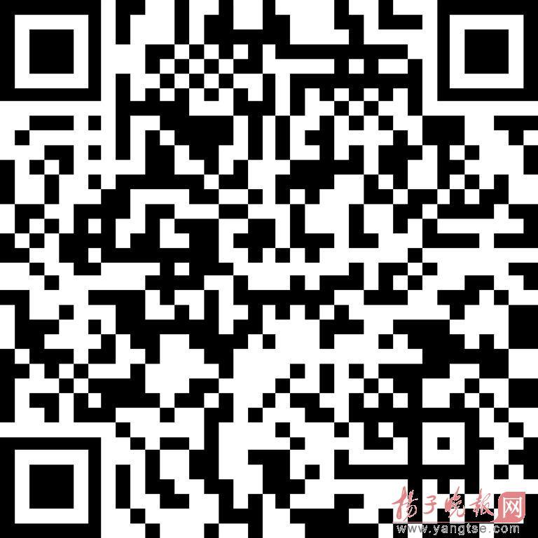 免费索取2017江苏(南京)国际车展门票