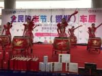 邯郸首届全民购车节在华北汽车城盛大开幕