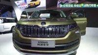 2017重庆国际车展之价格坚挺的柯迪亚克