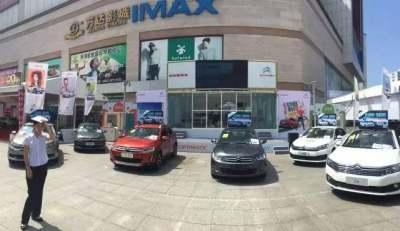 吉林市首届汽车博览会在欧亚综合体开幕