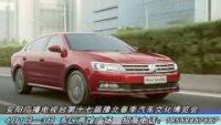 2017安阳豫北春季汽车文化博览会合资品牌车型