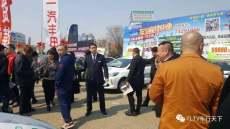 铁岭广播电视台驻跸园春季车展进行中
