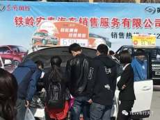 2017铁岭广播电视台驻跸园春季车展圆满落幕