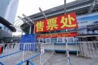 哈尔滨国际车展网上售票已上线!!