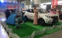 2017中国·齐齐哈尔第三届国际汽车博览会开幕
