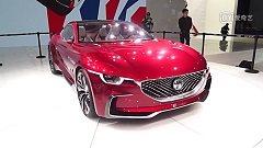 2017上海车展 :MG E-motion概念车首发