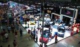 第28届宁波国际汽车博览会 留言送免费门票
