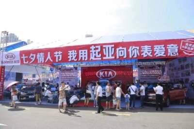 湛江体育中心车展圆满落幕,东森起亚获青睐