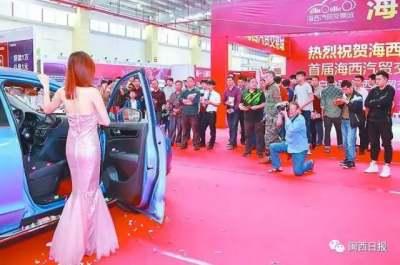 龙岩五一房车展闽西日报微信随手拍获奖名单
