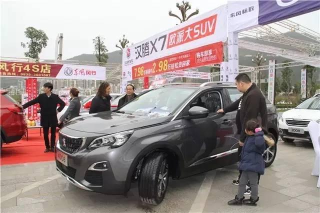 2017廣元第12屆春季汽車展