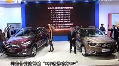 2017齐鲁车展 海马S5双车强势登场 国际名模倾情助阵!