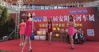 9月22日~24日安阳大河车展来了!