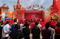 2017(第十届)中国名城汽车巡展包头站盛大开幕