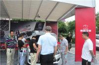 东南汽车SUV双子星亮相名城汽车巡展汉中站