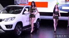 2017福州车展:福特新款蒙迪欧混动版亮相