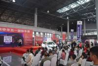渭南申華五一國際車展今日圓滿落幕