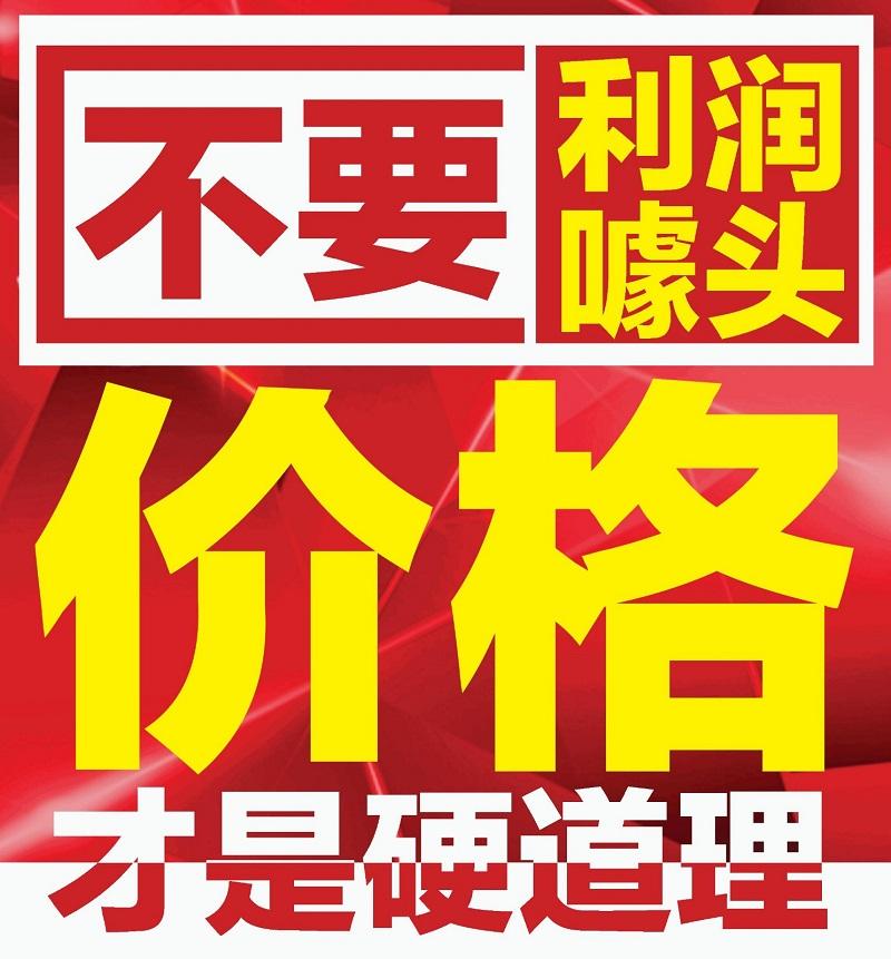 深圳永佳丰田车展价提前享