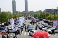 2017手拉手鷹潭國際汽車城春季車展圓滿結束!