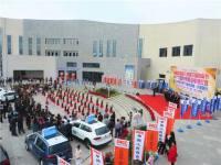 白银金秋国际汽车博览会 在星空广场盛大举办