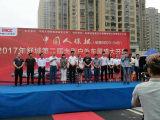 舒城第二届大型户外车展活动震撼来袭