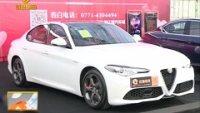 白色第十屆汽車交易會開幕 阿爾法羅密歐車系亮相