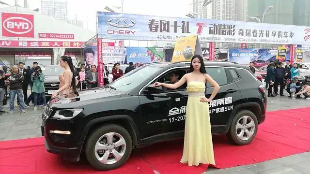 買車就來9月荊門廣電秋季車展